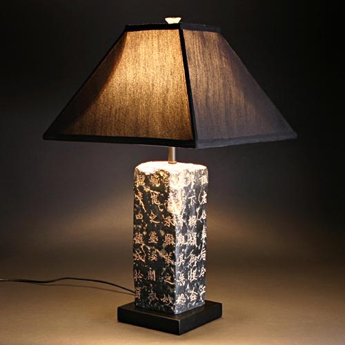 dracaena artisanat bresilien d 39 asie d 39 oceanie couteau bracelet cadeaux et bijoux. Black Bedroom Furniture Sets. Home Design Ideas